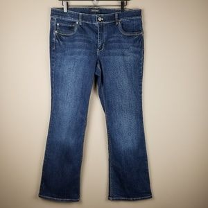 White House Black Market NWT Boot Cut Jeans 14S